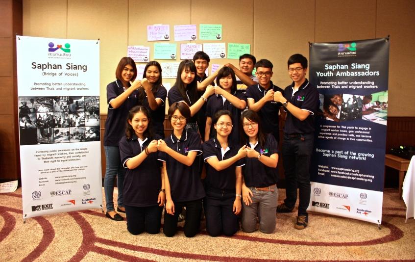 Saphan Siang Youth Ambassadors