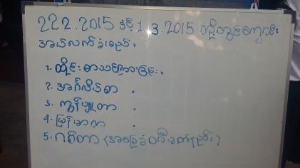 20150208_161132